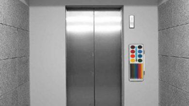 Photo of La nuova mania del selfie-ascensore